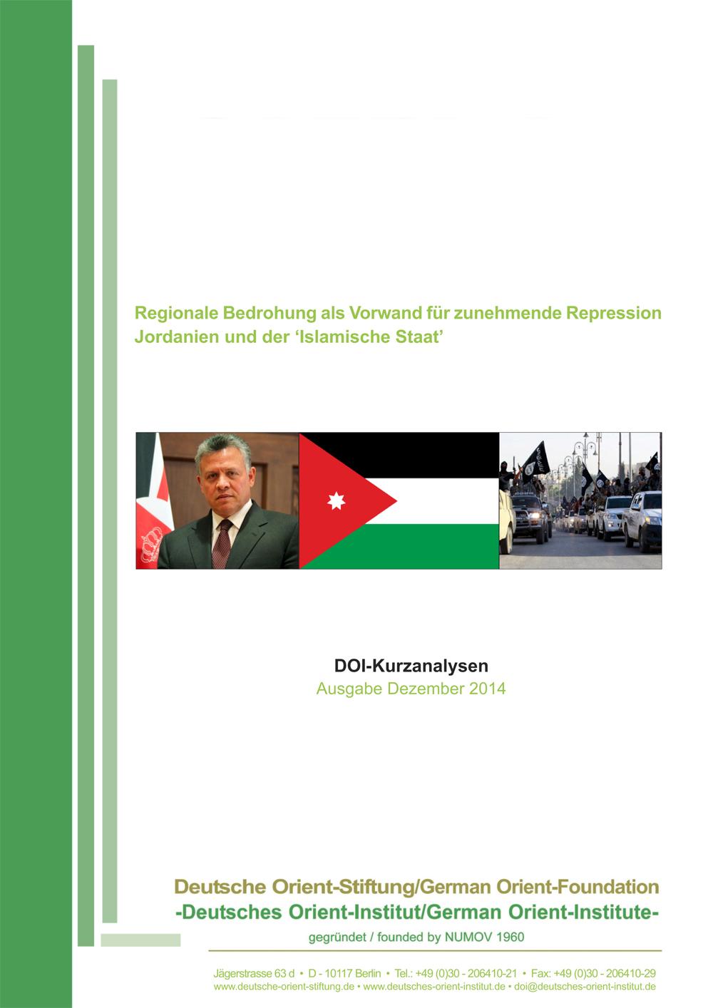 """Featured image for """"Regionale Bedrohung als Vorwand für zunehmende Repression: Jordanien und der 'Islamische Staat'"""""""
