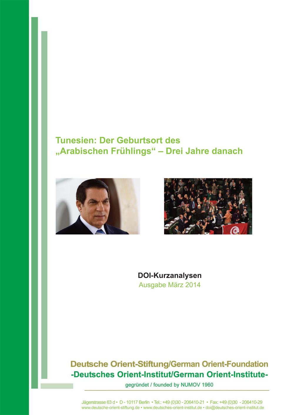 """Featured image for """"Tunesien: Der Geburtsort des """"Arabischen Frühlings"""" (3 Jahre danach)"""""""